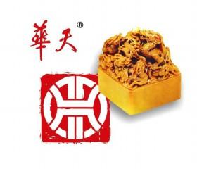 华天酒店logo
