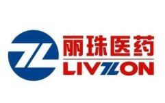 丽珠集团logo