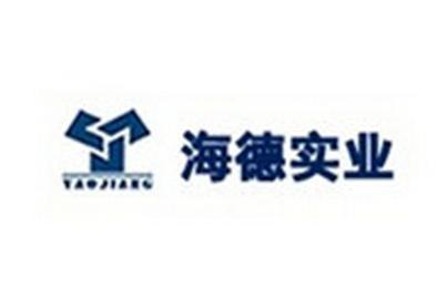 海德股份logo