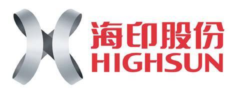 海印股份logo