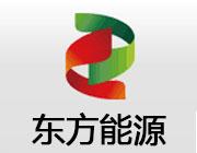 东方能源logo