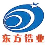 东方锆业logo
