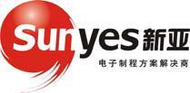 新亚制程logo
