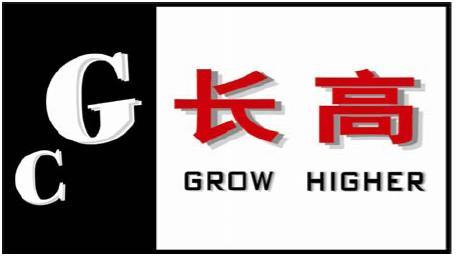 长高集团logo