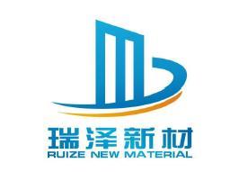 海南瑞泽logo