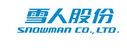 雪人股份logo
