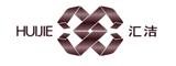 匯潔股份logo
