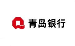 青岛银行logo