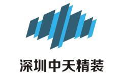 中天精装logo