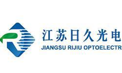 日久光电logo