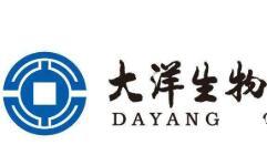 大洋生物logo