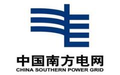 南网能源logo