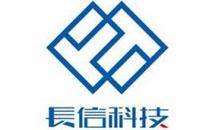 长信科技logo