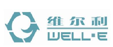維爾利logo