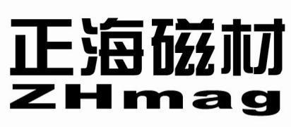 正海磁材logo