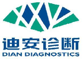 迪安诊断logo