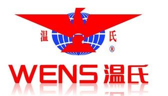 温氏股份logo