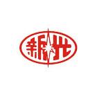 新光药业logo