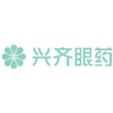 兴齐眼药logo