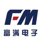 富满电子logo