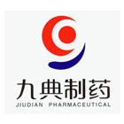 九典制药logo