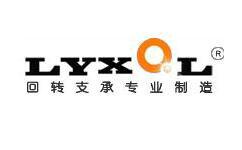 新强联logo