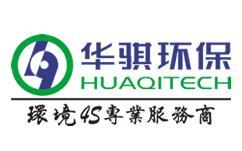华骐环保logo