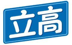 立高食品logo