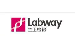 兰卫医学logo