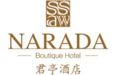 君亭酒店logo