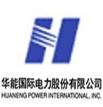 华能国际logo