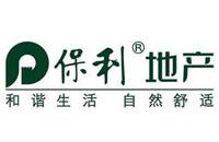 保利地產logo