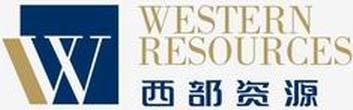 西部資源logo