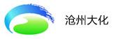 滄州大化logo
