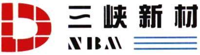 三峡新材logo