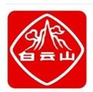 白云山logo