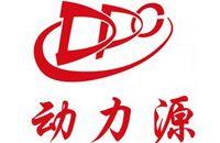 动力源logo