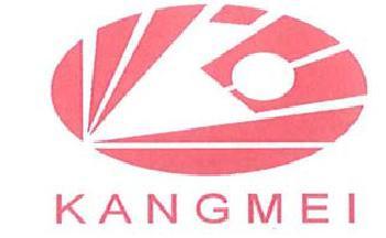 ST康美logo