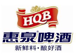 惠泉啤酒logo