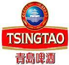 青島啤酒logo