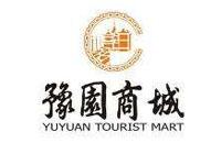 豫园股份logo
