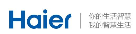 海爾智家logo