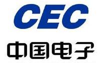 中國海防logo