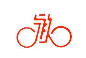 中路股份logo