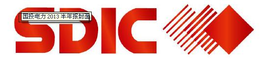 国投电力logo