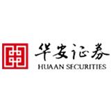 华安证券logo