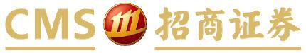 招商證券logo