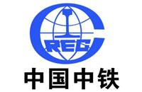 中國中鐵logo