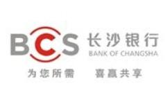 长沙银行logo