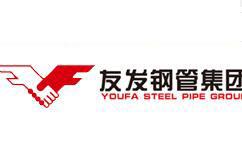 友发集团logo
